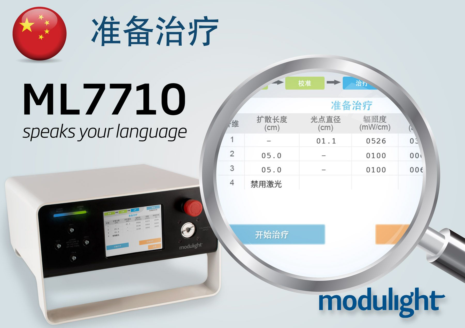 User interface now available in Chinese!
